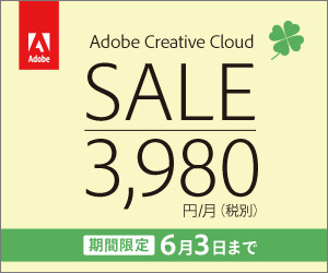 Adobe Creatibe Cloud SALE